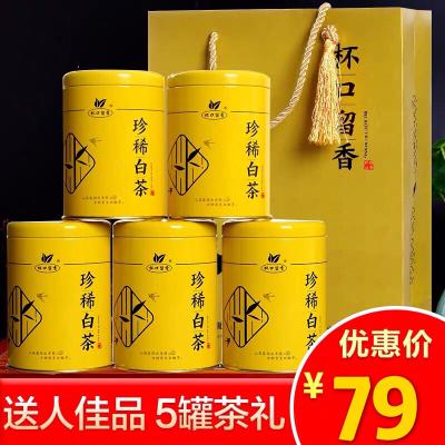 5罐装白茶礼盒  杯口留香白茶 正宗安吉原产茶叶 正宗春茶送礼袋