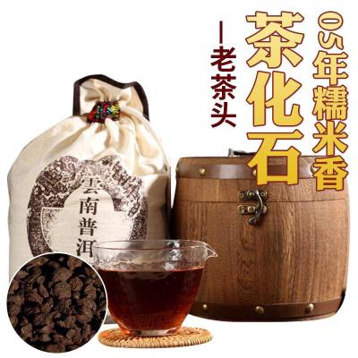 05年糯香茶化石普洱茶碎银子熟茶500克豪华木桶装