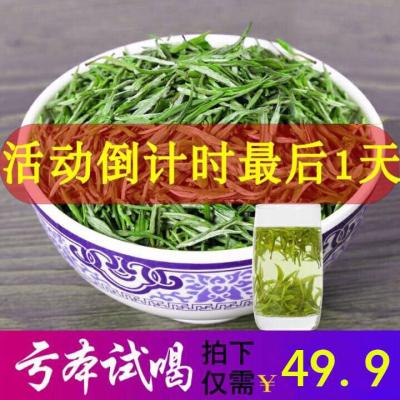 【亏本试喝】2019新茶黄山毛峰茶叶绿茶雨前春茶毛尖茶罐装125g