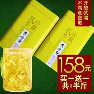 【买1送1共250g】2019新茶黄金芽雨前一级安吉白茶黄金芽