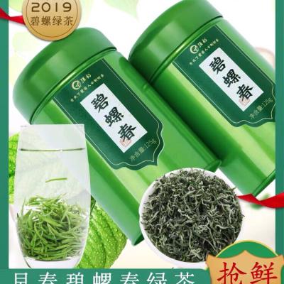 碧螺春2019新茶明前春茶绿茶茶叶散装浓香型罐装礼盒装绿茶