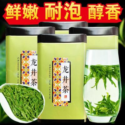 2019新茶龙井茶明前春茶茶叶绿茶雨前龙井茶罐装250g散装浓香型