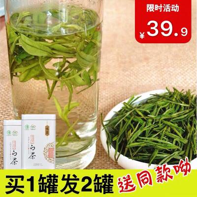 2019新茶叶正宗安吉白茶茶叶雨前绿茶散装罐装原产地珍稀白茶