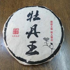 2006年福鼎蟠溪牡丹王 药香十足