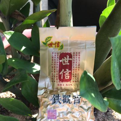 清香型铁观音茶叶礼盒包装一斤也是批发价格实惠