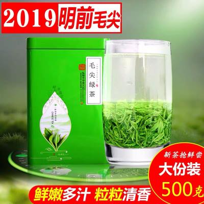 茶叶绿茶2019 毛尖茶新茶信阳散装非特级浓香型500g礼盒装 清香型