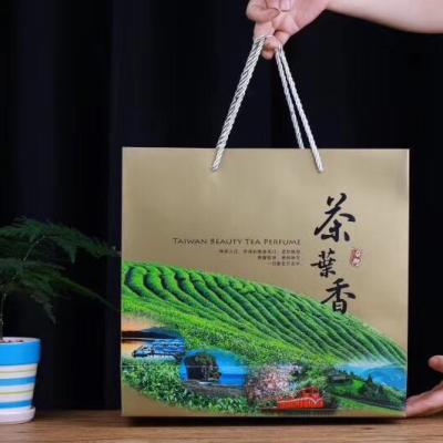 """冻顶乌龙茶:产地为台湾鹿谷乡,茶区海拔约600-1000公尺,被誉为"""""""