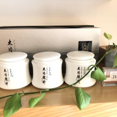 绿雪芽 2017太姥银针 特级白毫银针 50g×3罐 瓷罐礼盒