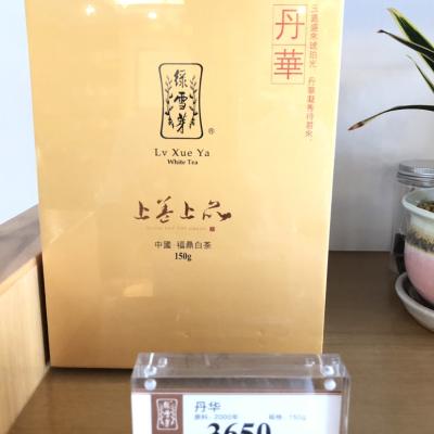 【上善上品·丹华】 2000年寿眉 瓷罐礼盒  150g/罐