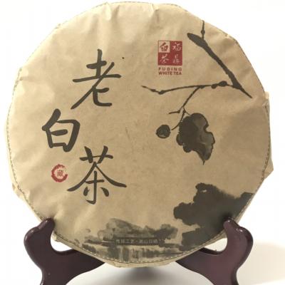 福鼎白茶,陈年贡眉老白茶,饼茶,每片350克