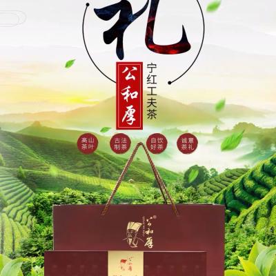 红茶宁红工夫茶散装 江西红茶 茶叶礼盒装修水特产