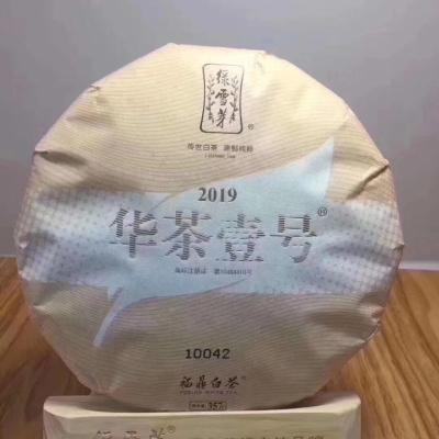 绿雪芽2019年华茶一号 357g/饼 原料:2013年白牡丹