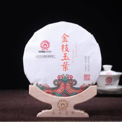 2019年 金枝玉叶古树普洱生茶 茶饼357克