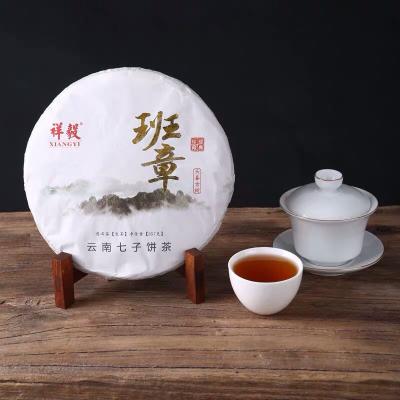 祥毅 2015年班章古树普洱生茶 七子饼茶357克 头春茶