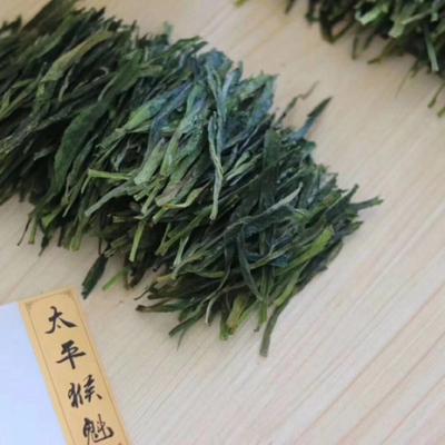 2020新茶雨前高山绿茶太平猴魁手工茶罐装250克礼袋礼盒装
