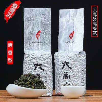 台湾茶台湾大禹岭高冷茶乌龙茶特级高山茶清香型300克袋装包邮