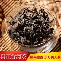 东方美人茶膨风茶特级高山水蜜桃香白毫乌龙茶新茶蜜香台湾茶种