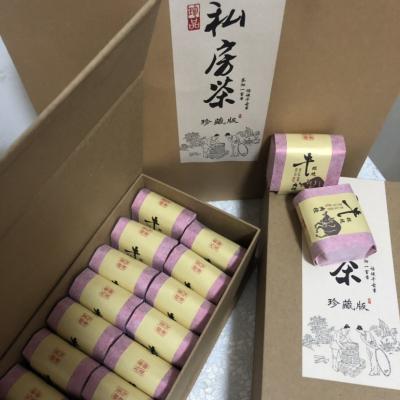 武夷山岩茶肉桂250g/套,套/2盒,150元/套