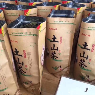 新茶诏安高山八仙土山茶乌龙茶 潮汕人民最爱土山茶一包一斤500克包邮