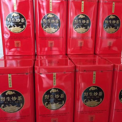 揭阳坪上熟炒茶一斤两罐500克包邮