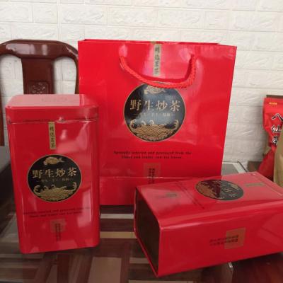 坪上熟炒茶 高山乌龙茶一斤两铁罐礼盒装 野生炒茶散装茶叶500g醇香型