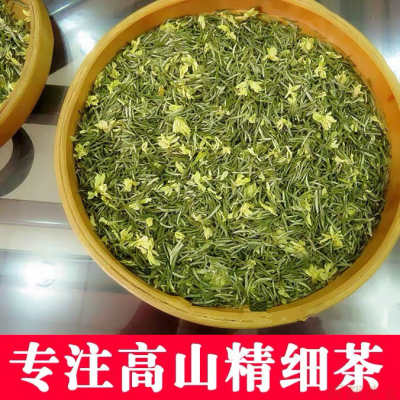 碧潭细芽飘雪茉莉花茶2020新茶四川特级春茶浓香型茶叶礼盒装500g