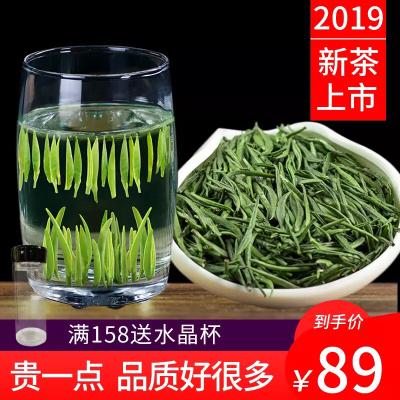 雀舌2019新茶竹叶茶贵州翠芽高山云雾明前散装春茶浓香型绿茶