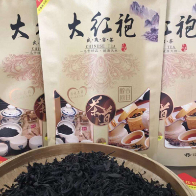大红袍茶叶武夷岩茶传统贡香炭焙醇香型肉桂大红袍熟茶1袋1斤500克茶叶