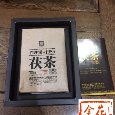2011年白沙溪318g御品茯砖茶1953