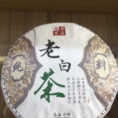 福鼎白茶,老白茶,寿眉,饼茶,350克