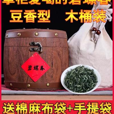 2019新茶正宗洞庭碧螺春豪华木桶装礼盒装250g配送手提袋
