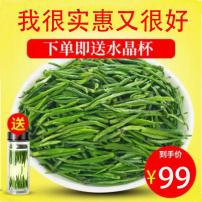 茶叶绿茶2020新茶明前雀舌嫩芽散装高山云雾毛尖春茶特级竹叶青250克
