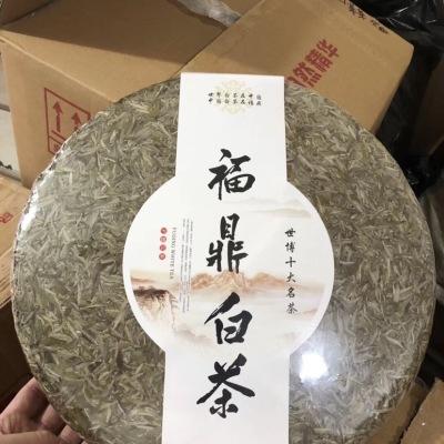 福鼎白茶白毫银针六斤大饼