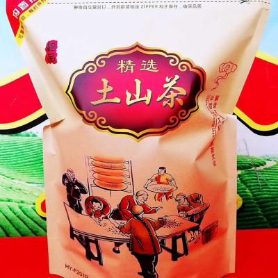 潮汕土山茶新茶 诏安高山八仙土山茶 滋味醇香顺滑一包500克包邮