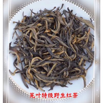 筅叶特级野生红茶