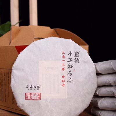 董德白茶2013年白牡丹 手工私300克茶饼 福鼎白茶 2018年出厂