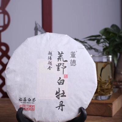 董德白茶 2017年荒野白牡丹300克茶饼 福鼎白茶 2018年出厂