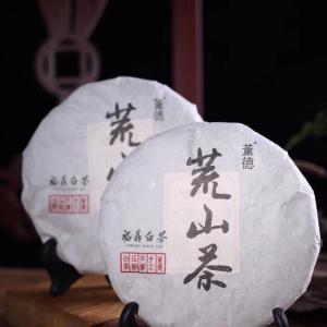 董德白茶2014年荒山茶一级贡眉300克茶饼 福鼎白茶 2016年出厂