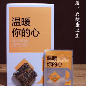 董德白茶 2012年一级贡眉150克一盒30片福鼎白茶 2016年出厂