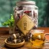 广东新会三宝扎养生茶陈皮福鼎白茶禾秆草组合型三宝茶代用茶250g
