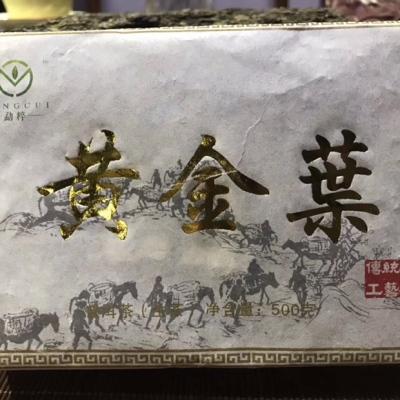 2018年南迫黄片黄金叶生茶500克一饼