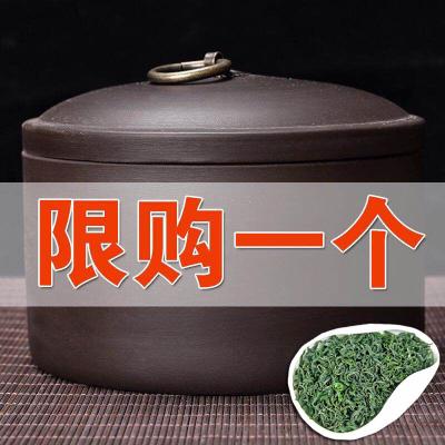 紫砂罐装高山绿茶2019新茶正山小种红茶新茶叶碧螺春绿茶150克