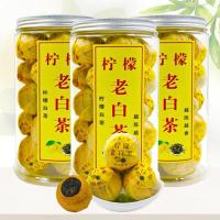 柠檬白茶柠檬寿眉老白茶叶柠檬茶叶球老白茶叶球半斤/一斤罐装