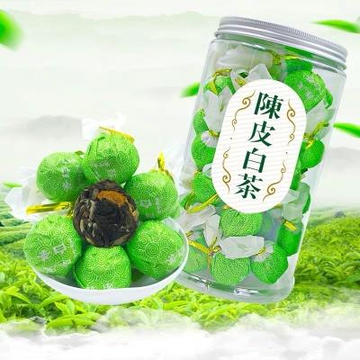 陈皮白茶陈年橘皮福建老白茶叶球陈皮老白茶球一斤/半斤罐装