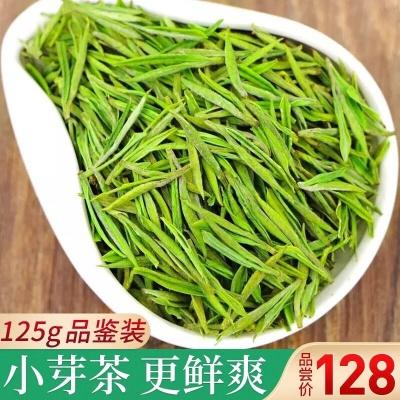 明前白茶2020年新茶叶明前一级珍稀高山绿茶125g散装原产地春茶
