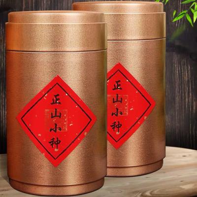 2019新茶春茶武夷山正山小种红茶茶叶散装罐装250g