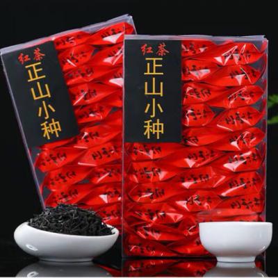 2019新茶春茶武夷山正山小种红茶250g