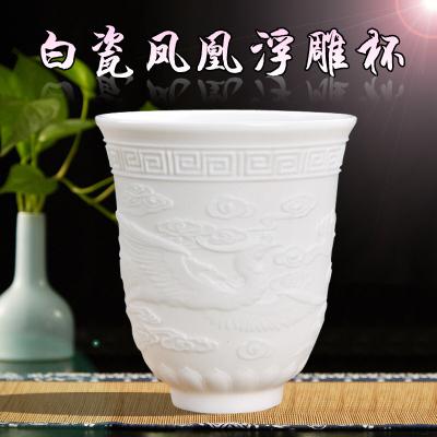 德化白瓷茶杯 羊脂玉白瓷茶杯 浮雕凤凰纹杯 个人单杯  大茶杯