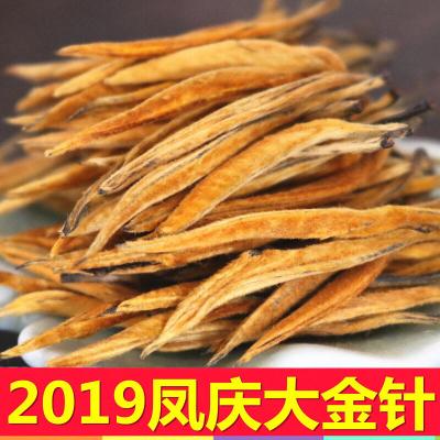 云南滇红茶 浓香型凤庆古树红茶 特级蜜香金芽大金针250克500克
