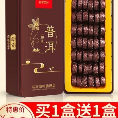 【买1送1共500g】糯米香普洱茶小沱茶云南熟茶小茶饼坨糯香黑茶叶
